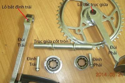 Đùi đĩa xe đạp điện